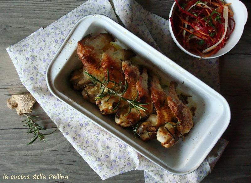 alette di pollo, pollo, zenzero, rosmarino